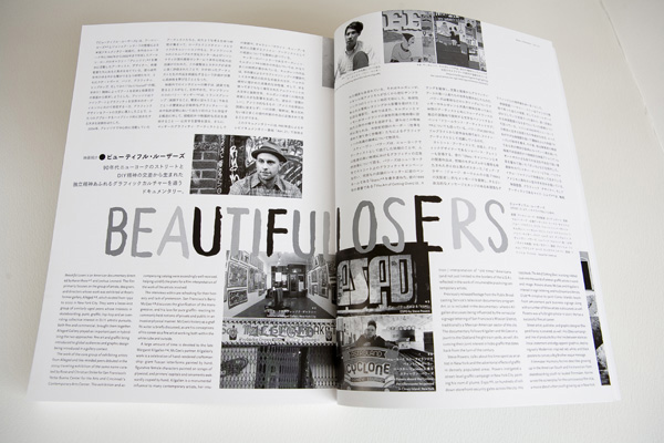Lengthy Essay About The Film Beautiful Losers For Idea Magazine That Explains The Cultural Context And Ramifications Of This Group Of Artists Work