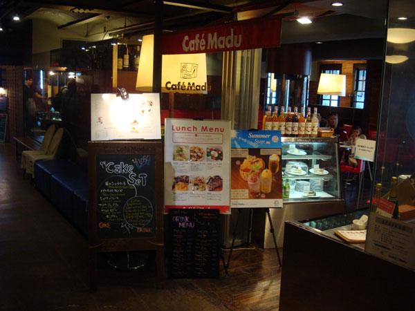 Cafe-Madu
