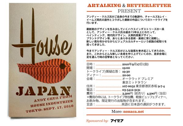 House Industries Tokyo