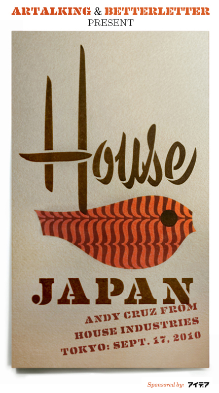 House Industries Tokyo Lecture