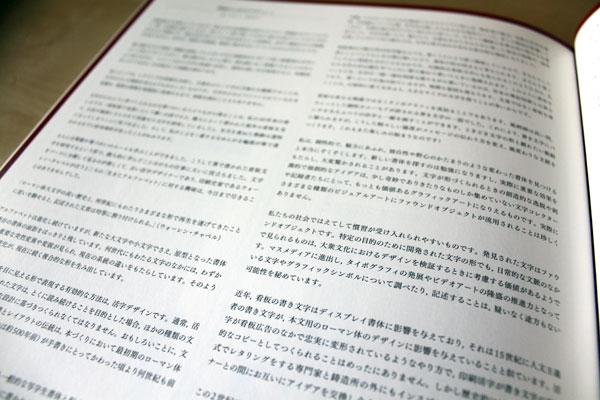 Past essay questions
