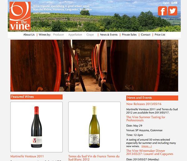 The Vine, Tokyo Wine Distributor