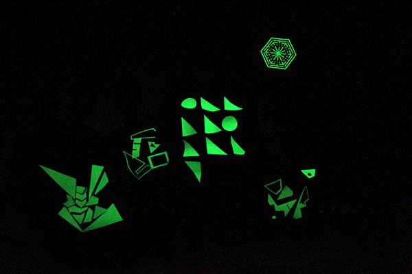 TUJ Glow