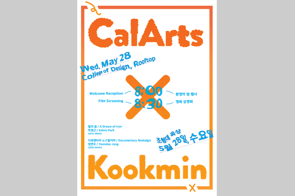 CalArts X Kookmin University Workshop
