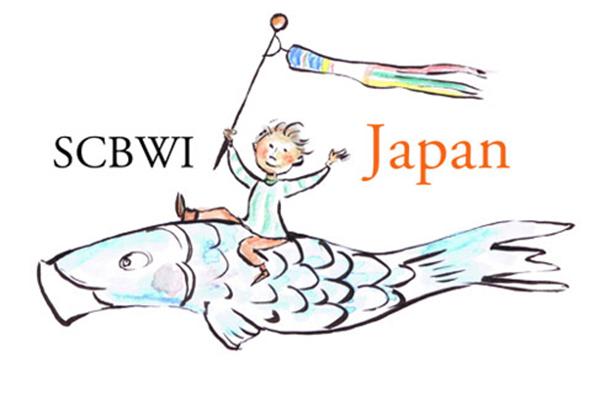 SCBWI-Japan-Logo-333pxh1