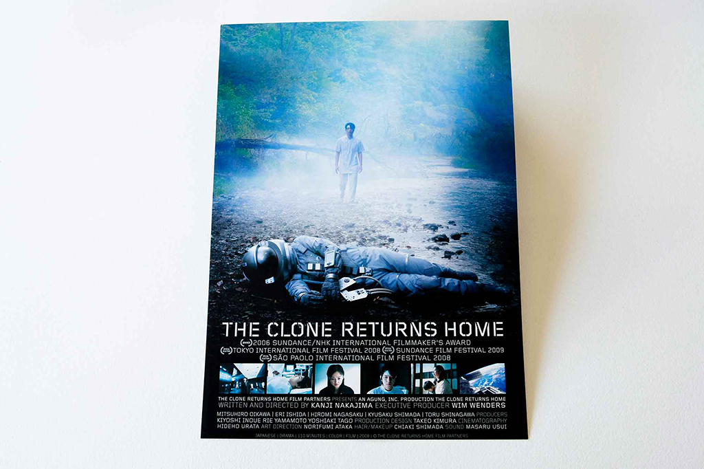 Design for The Clone Returns Home film