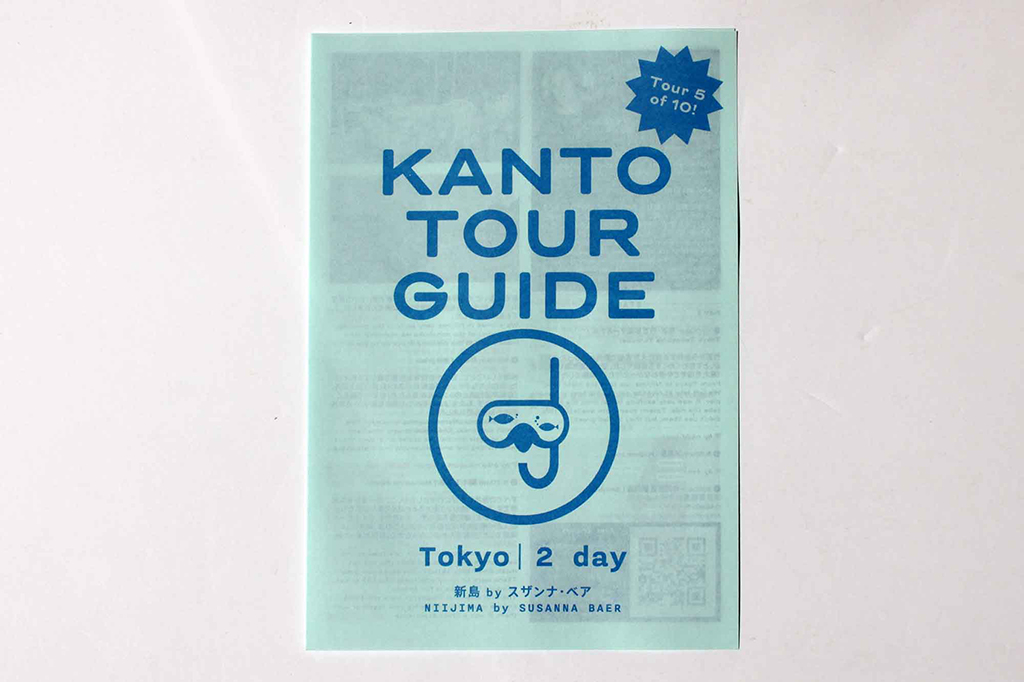 Ten printed tour guides for the Kanto region of Japan
