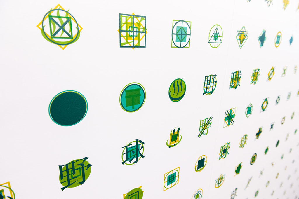 Interior graphic design for Pivotal and Pivotal Labs by Ian Lynam Design in Tokyo.