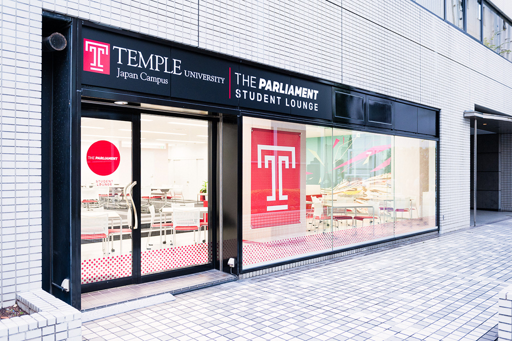Temple University Japan rebranding by Ian Lynam Design