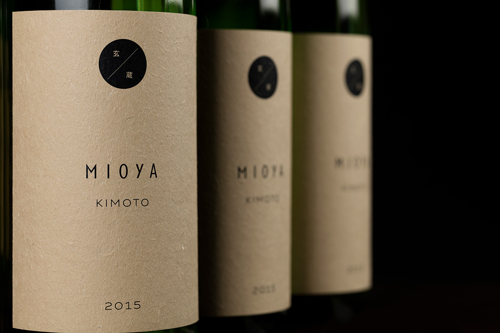 Kurokura sake branding, identity and packaging by Ian Lynam Design