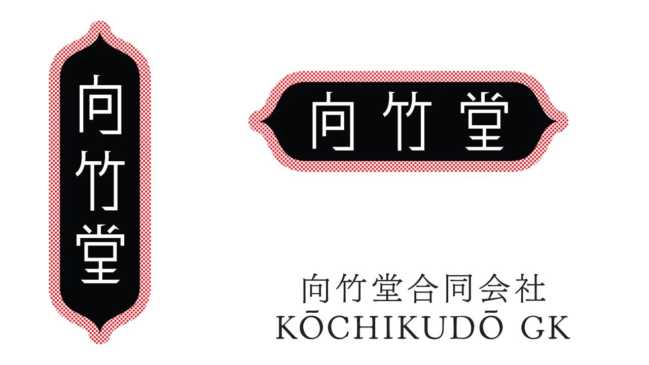 kochikudo