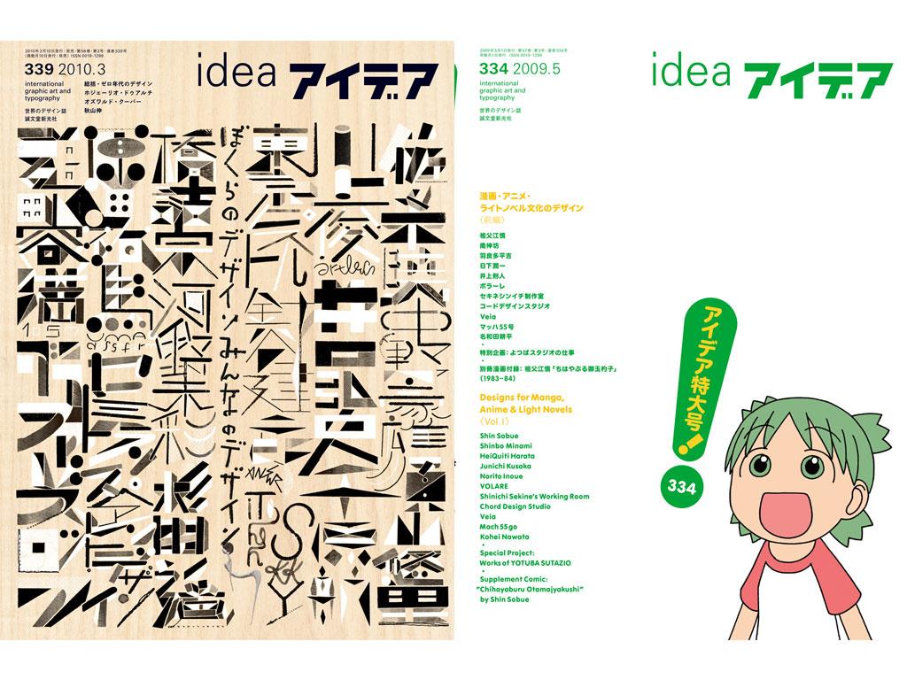 IDEA_Ian_Lynam001
