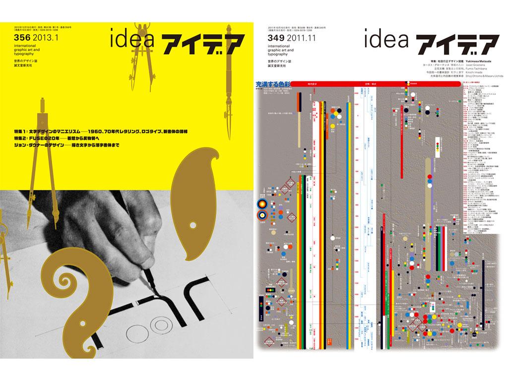 IDEA_Ian_Lynam003