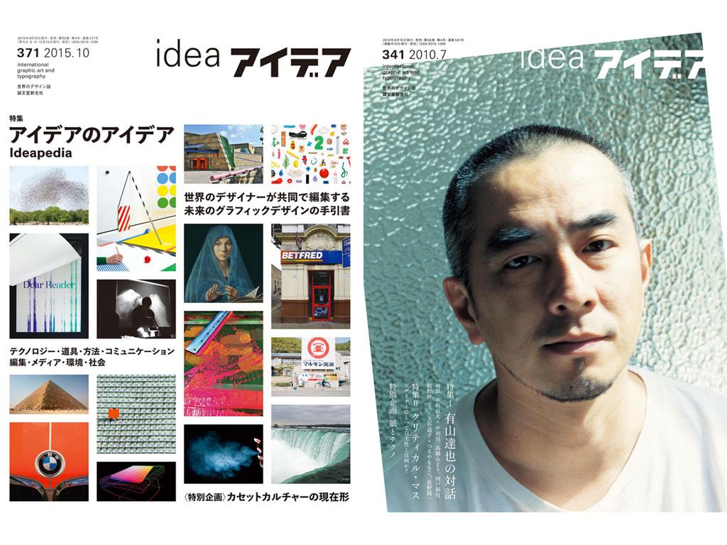 IDEA_Ian_Lynam005