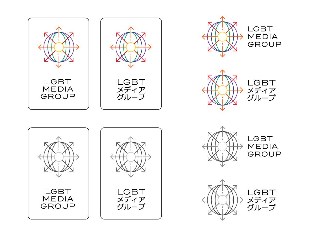 LGBTMediaGroup Ian Lynam