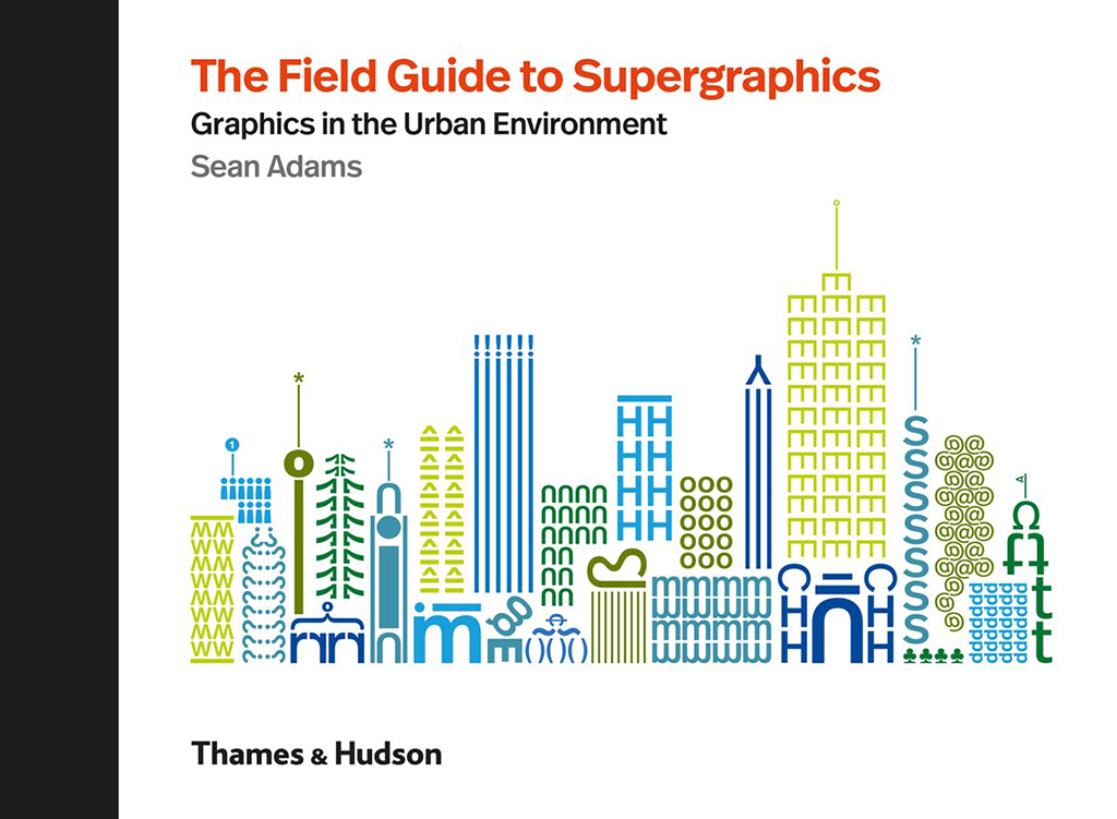 Ian Lynam in Sean Adams' Field Guide to Supergraphics