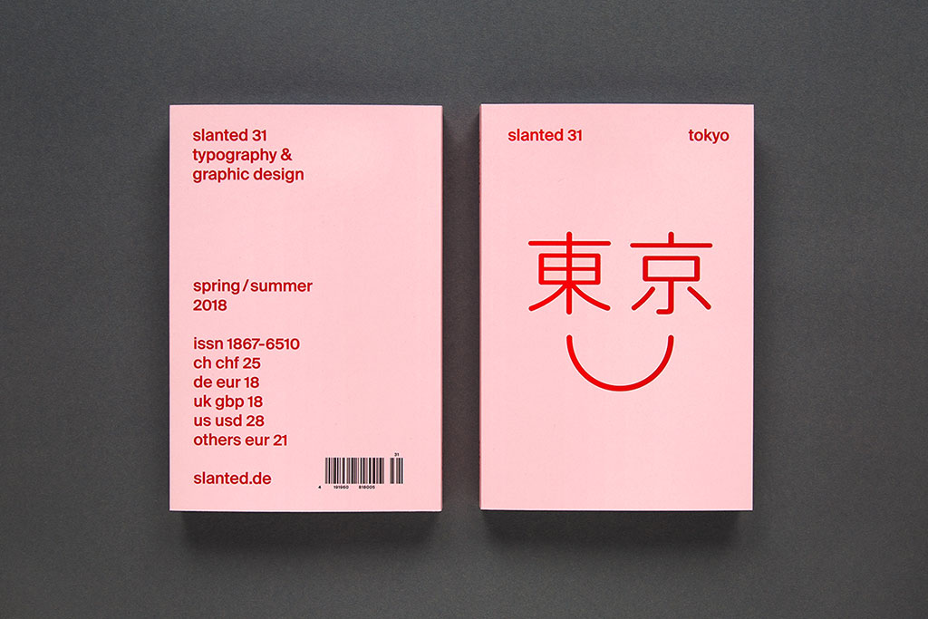 Slanted-Magazine-Tokyo-03
