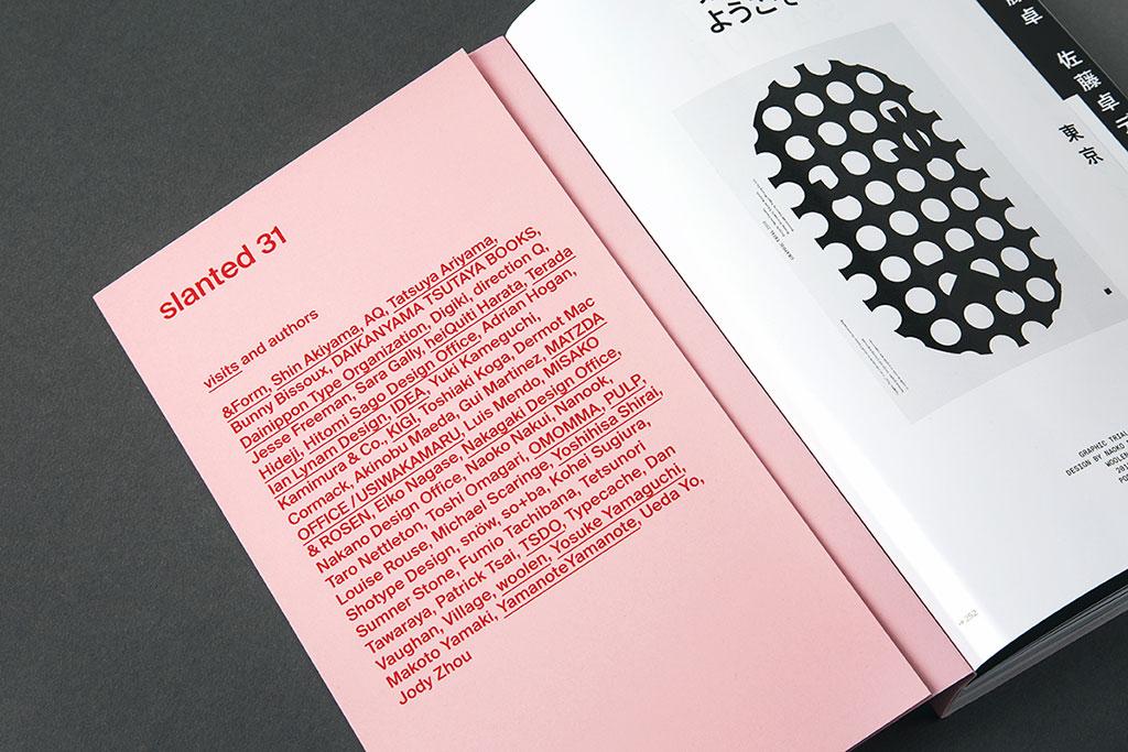 Slanted-Magazine-Tokyo-05