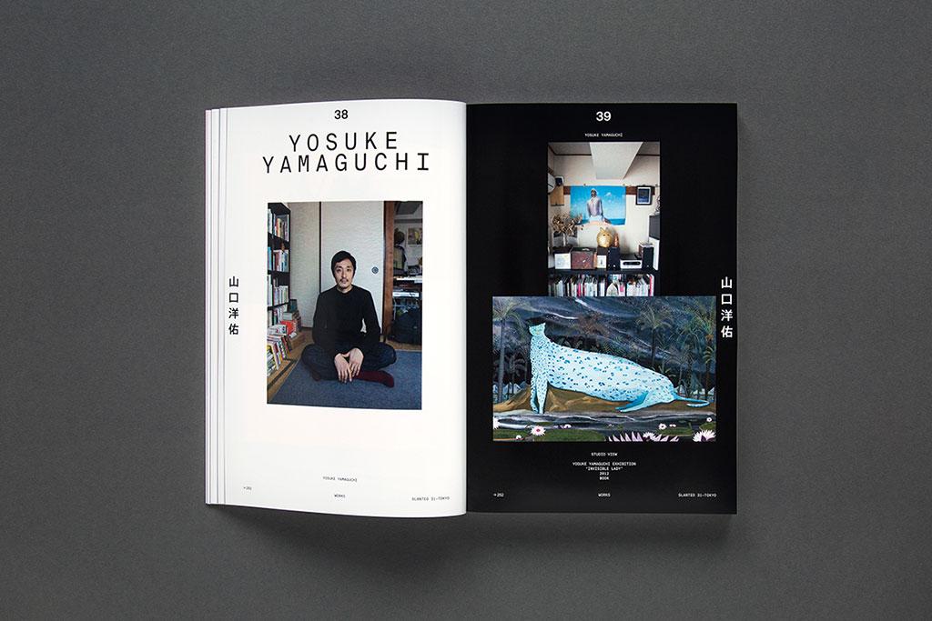 Slanted-Magazine-Tokyo-10