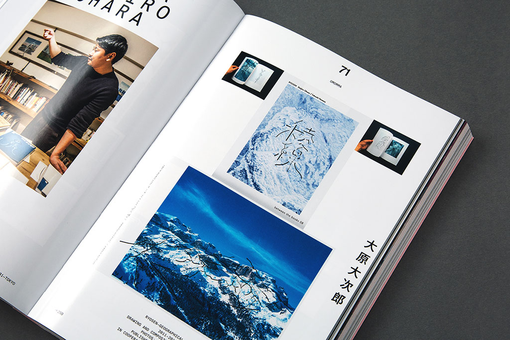 Slanted-Magazine-Tokyo-17