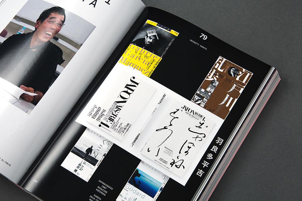 Slanted-Magazine-Tokyo-20