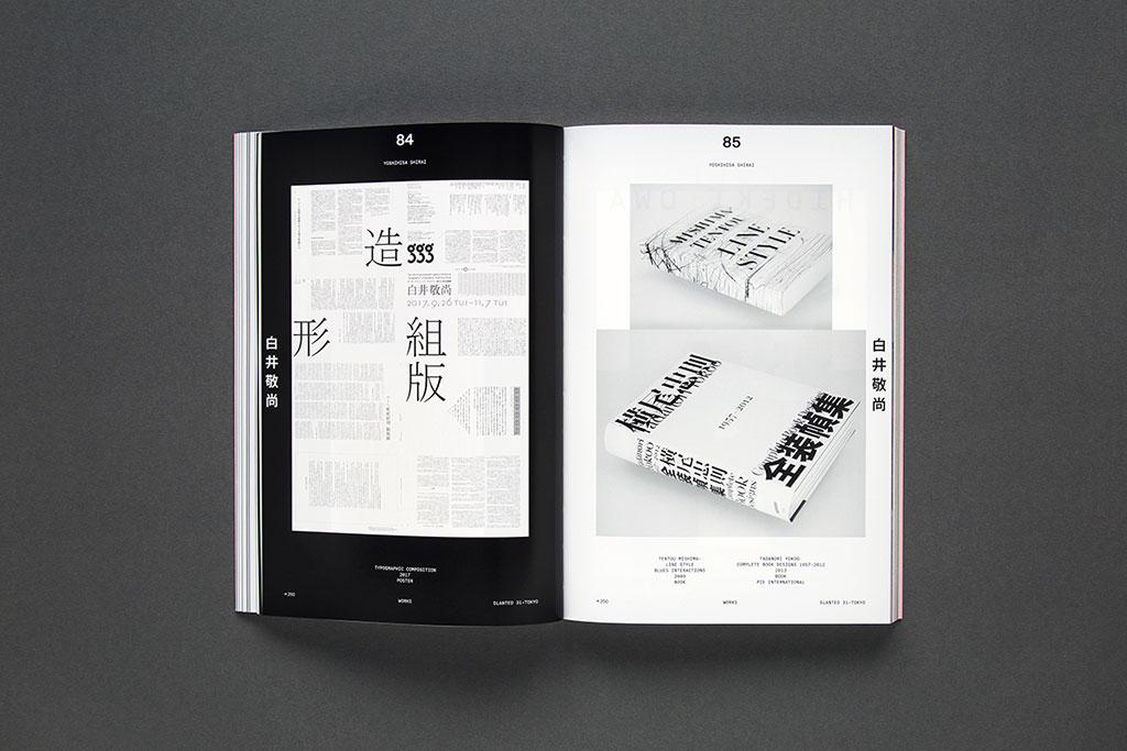 Slanted-Magazine-Tokyo-21