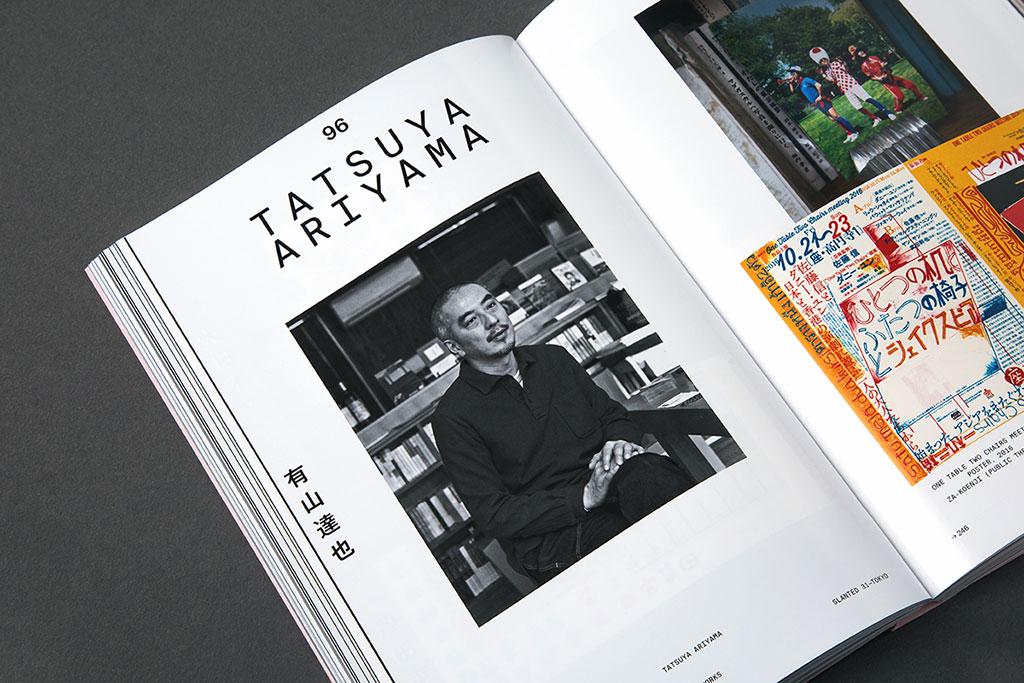Slanted-Magazine-Tokyo-24