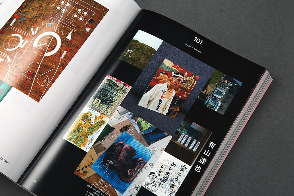 Slanted-Magazine-Tokyo-25
