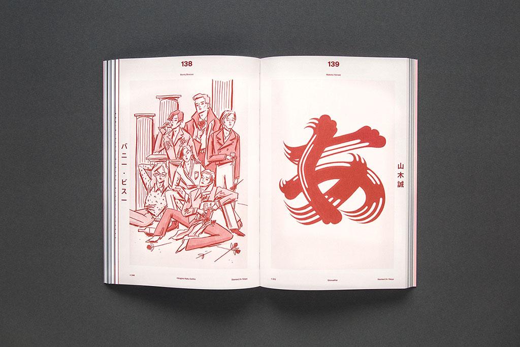 Slanted-Magazine-Tokyo-30