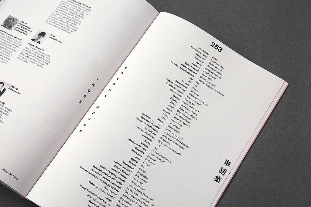 Slanted-Magazine-Tokyo-48