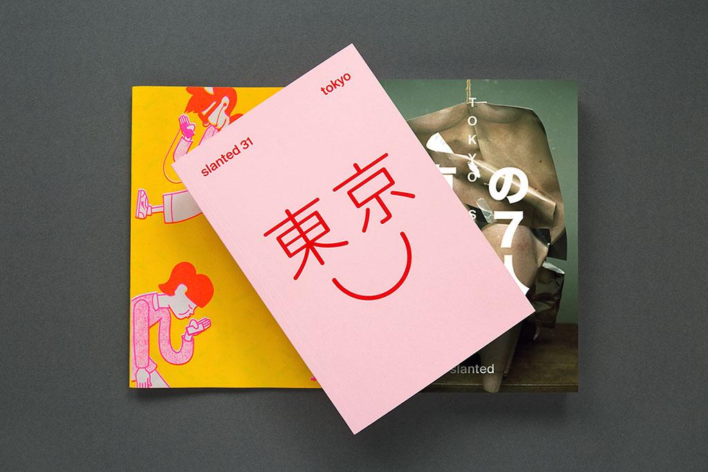 Slanted-Magazine-Tokyo-59