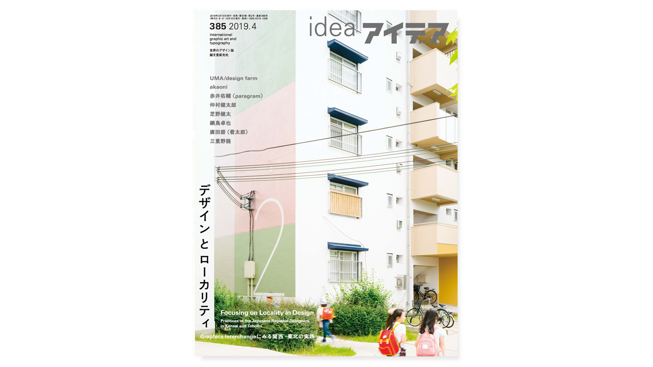 385_cover1web